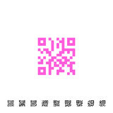 QR code icons. Icon for QR scanning application. Vector simplified QR code sample for smartphone scanning. Vector illustration Stock Photography