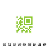 QR code icons. Icon for QR scanning application. Vector simplified QR code sample for smartphone scanning. Vector illustration Stock Photos