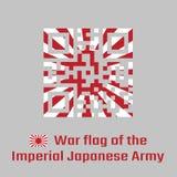 QR-Codesatzfarbe der Kriegsflagge der kaiserlichen japanischen Armee, die steigende Flagge vektor abbildung