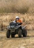 Quad ATV ride on off-road. Biskupice Radlowskie, Poland - January 14, 2018: Quad ATV ride on off-road Stock Photo