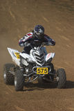 Quad bike Royalty Free Stock Photo
