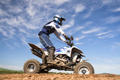 Quadbike white Stock Image