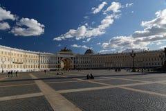 Quadrado central em St Petersburg Foto de Stock
