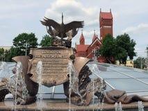 Quadrado da independência em Minsk Imagem de Stock Royalty Free