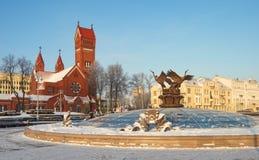 Quadrado da independência em Minsk Fotografia de Stock Royalty Free