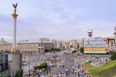 Quadrado da independência em Ucrânia Imagens de Stock