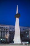 Quadrado da revolução, Bucareste Fotos de Stock Royalty Free