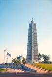 Quadrado da revolução em Havana, Cuba Imagem de Stock Royalty Free