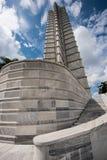 Quadrado da revolução em Havana, Cuba Fotografia de Stock