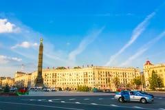 Quadrado da vitória em Minsk, Belarus Fotografia de Stock Royalty Free