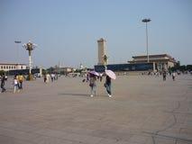 Quadrado de Beijing Foto de Stock