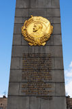 Quadrado de Dorogomilovskaya Zastava, Moscou, cidade federal do russo, Federação Russa, Rússia Foto de Stock