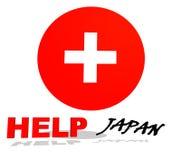 Quadrado de Japão da ajuda Fotos de Stock Royalty Free