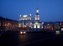 Quadrado de Kontraktova Kyiv, Ucrânia Fotografia de Stock