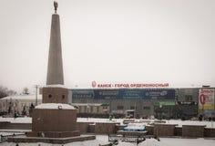 Quadrado de Korostelev na cidade de Kansk Imagens de Stock