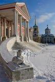 Quadrado de Kuskovo Fotos de Stock Royalty Free