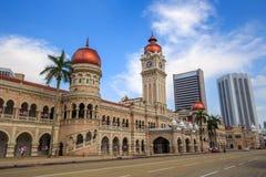 Quadrado de Merdeka em Kuala Lumpur do centro fotografia de stock royalty free