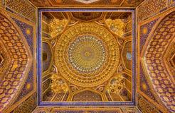 Quadrado de Registan no centro da cidade de Samarkand em Usbequistão Imagens de Stock Royalty Free