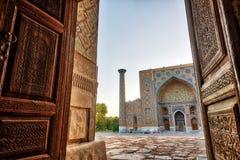 Quadrado de Registan no centro da cidade de Samarkand em Usbequistão Foto de Stock Royalty Free