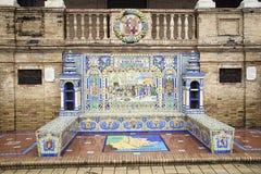 Quadrado de Spain Imagens de Stock