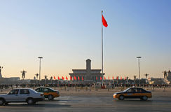 Quadrado de Tian-An-Men foto de stock royalty free