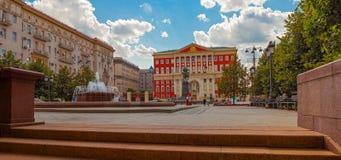 Quadrado de Tverskaya Fotografia de Stock