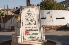 Quadrado de Yasser Arafat na vila de Aboud fotografia de stock