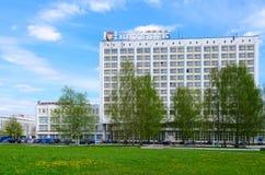 Quadrado do milênio de Vitebsk Hotel complexo de Vitebsk do turista e do hotel, armazém, Bielorrússia fotos de stock royalty free