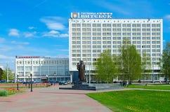 Quadrado do milênio de Vitebsk Hotel complexo de Vitebsk do turista e do hotel, Bielorrússia fotos de stock royalty free