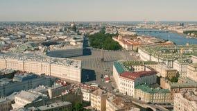 Quadrado do pal?cio em St Petersburg video estoque