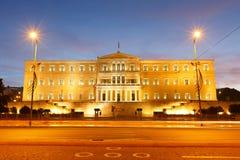 Quadrado do Syntagma, Atenas imagens de stock royalty free