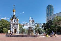 Quadrado do trabalho em Yekaterinburg, Rússia Foto de Stock