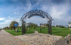 Quadrado Georgian na cidade de Yuzhny, Ucrânia imagens de stock royalty free