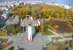 Quadrado memorável da guerra mundial 2 Tyumen Rússia Imagem de Stock Royalty Free