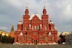 Quadrado vermelho em Moscovo imagens de stock royalty free