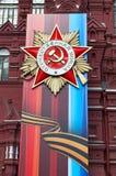 Quadrado vermelho, Moscou, cidade federal do russo, Federação Russa, Rússia imagens de stock
