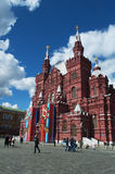 Quadrado vermelho, Moscou, cidade federal do russo, Federação Russa, Rússia fotos de stock royalty free
