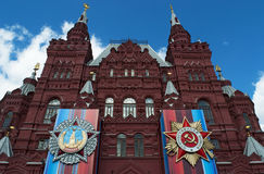 Quadrado vermelho, Moscou, cidade federal do russo, Federação Russa, Rússia imagem de stock