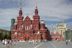 Quadrado vermelho Moscovo fotografia de stock