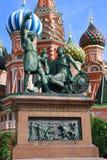 Quadrado vermelho, Moscovo, Rússia Fotos de Stock Royalty Free