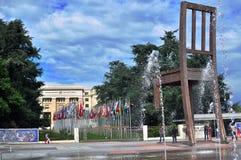 Quadrat der Vereinten Nationen in Genf, die Schweiz Lizenzfreies Stockfoto