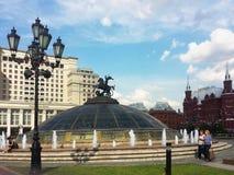 Quadrat Moskau des Kremls Manezh Lizenzfreie Stockfotos