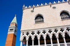 Quadrat San-Marco in Venedig, Italien Lizenzfreie Stockfotos
