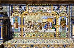 Quadrat Sevillas Spanien Stockbilder