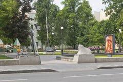 Quadrat von Andrey Petrov auf Kamennoostrovsky-Allee in St Petersburg Stockfotos