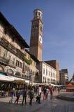 Quadrat von Verona Stockfoto