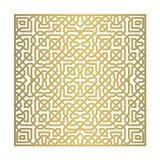 Quadratische Verzierung mit geometrischem Design vektor abbildung