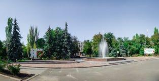 Quadrato centrale nella città di Ochakov, Ucraina immagini stock