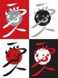 Quadrato cinese di calligrafia di amore Fotografie Stock Libere da Diritti