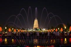 Quadrato del nord di grande pagoda dell'oca selvatica in Xian Fotografia Stock Libera da Diritti